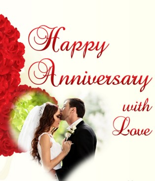 kissing image for happy anniversary