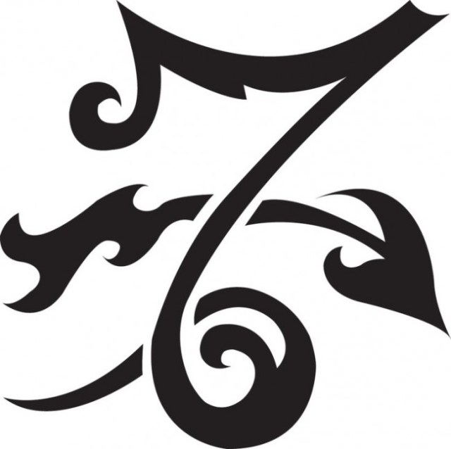 symbol of capricorn tattoo