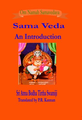 Sama Veda An Itroduction
