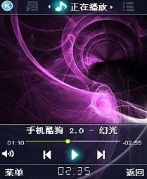 KuGou Music Player