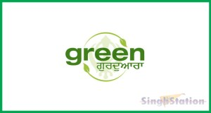 going green in Gurdwara