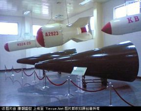 various nuclear weapons