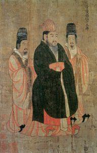 Sui_Yangdi_Tang
