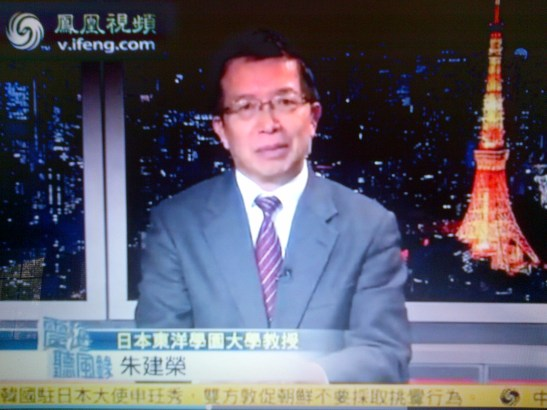 Professor Zhu Jianrong is in Japan.  His presence likely indicates China understands support to DPRK also drives the U.S. and Japan closer.