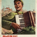 Sing about victory! Sing about our beloved nation!, 1954/ 歌唱胜利! 歌唱我们爱的祖国! Image retrieved via chineseposters.net