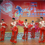 Dance Performance at Korean New Year 2014