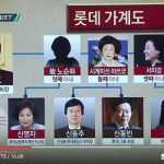 A screenshot from YouTube of a Channel A report on the Lotte Group family feud. | Image: Sino-NK