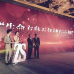 "Photos of Zhejiang Merchants (""Zheshang"") National Council annual meeting:  http://www.lifeark.com.cn/news_info.php?47"