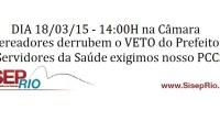 Por falta de quórum, os vereadores não votaram a questão orçamentária! Compareçam dia 18/03/2015 às 14:00h na Câmara Municipal do Rio de Janeiro. AVANTE SAÚDE!