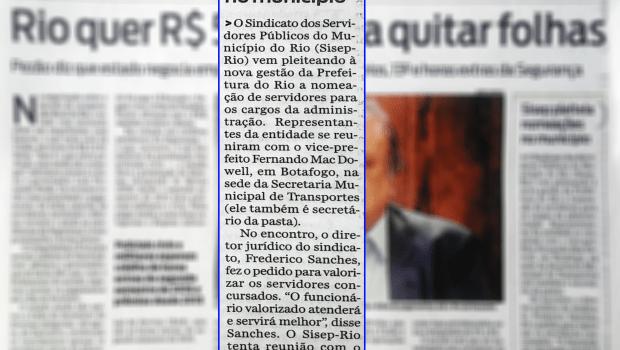 O SISEP RIO acredita que oportunamente se reunirá com o Prefeito Marcelo Crivella, para tratar de outros assuntos como a necessidade da instalação de CIPAS, transformação de celetistas em […]