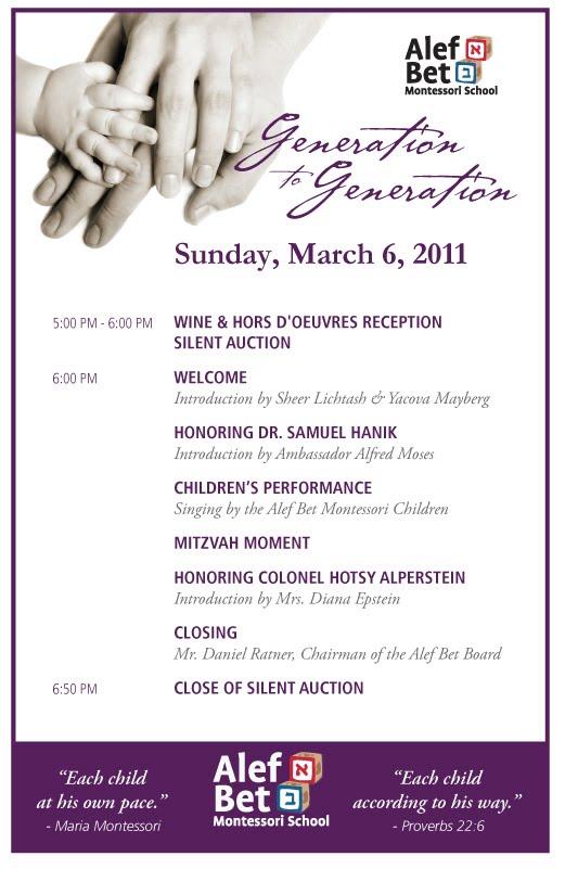 Event Program - Gala 2011 - Alef Bet Montessori School - Jewish - event program