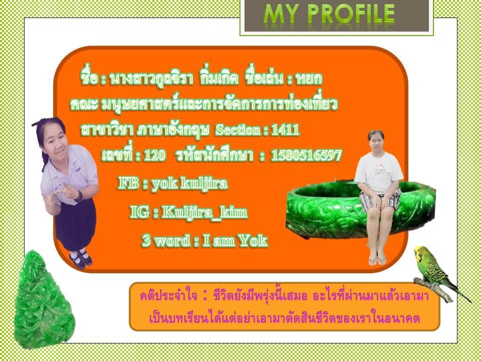 My Creative Profile - My Profile