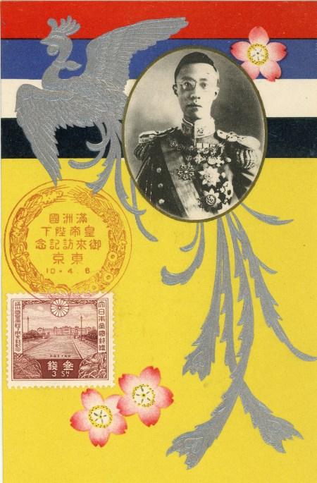 Yellow Emperor Calendar