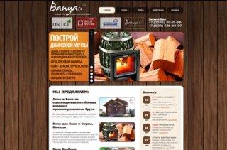 Сайт 'Banya56'
