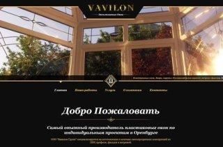 Сайт 'Вавилон Групп'