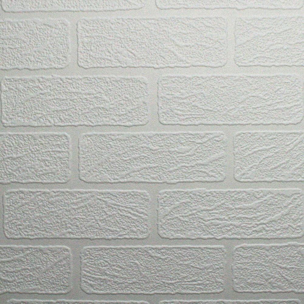 Brick Wallpaper | Brick Textured Wallpaper | Paintable