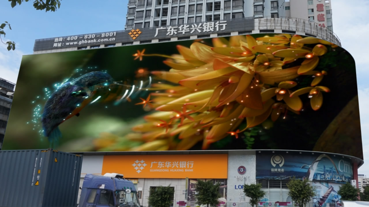 Led Wall China Projects Have A Look At The Largest Outdoor Led Wall In South China