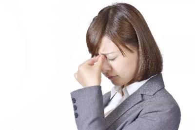 疲れ目の症状と即効で解消する方法【ツボ・食べ物】