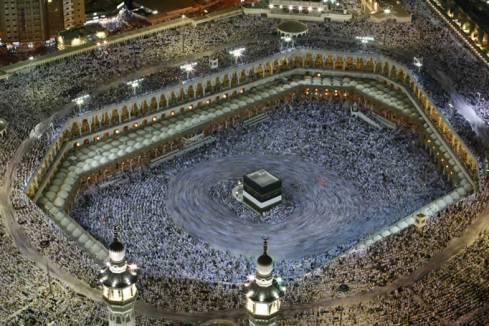 Aerial View of the Haram