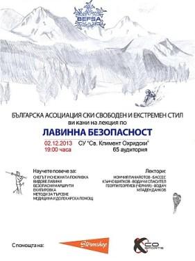 lavinna_lekcia2013