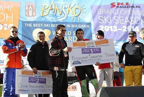 20131214_Bansko_SkiMag_IMG_5576