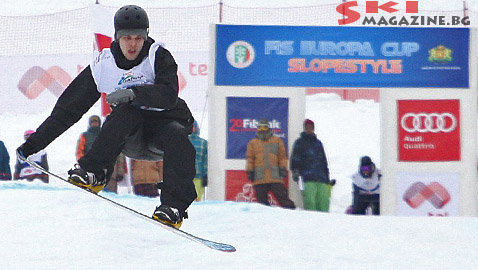 Финландецът Мартин Калиола зае първото място при мъжете. С петото си място Петър Гьошарков е най-добре представилият се българин.