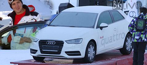 """В играта """"Ловци на съкровища"""" големият щастливец се оказа ГЕОРГИ БОЯДЖИЕВ – почитател на зимните спортове от Златица. Той получи ключовете на чисто новото Audi A3"""