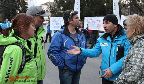 20150220_Vitosha_Skiuchilishta_protest_Kristal_IMG_9763
