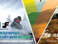 SkiMag_FilmFest_