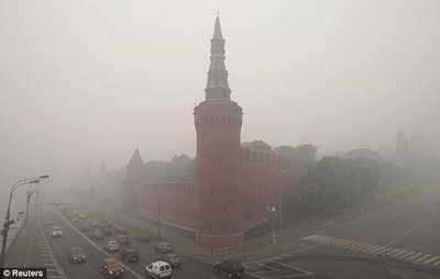 Запах гари и дымка в Москве сегодня 26.07.2016, причина и мнение экологов