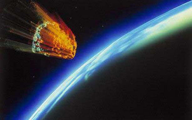 Астероид YU55