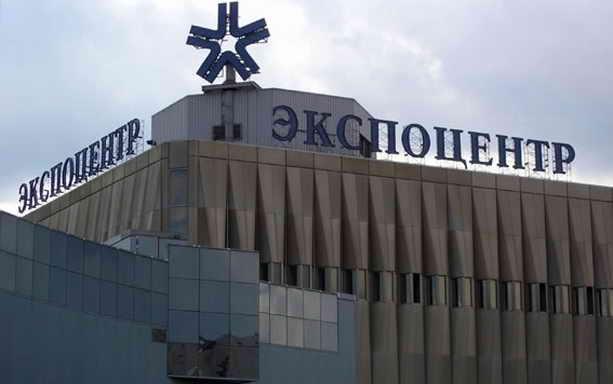Экспоцентр Москва