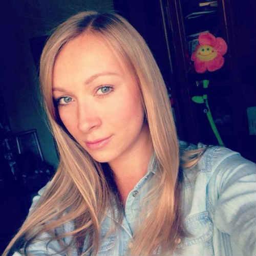 Алина Гайдамак