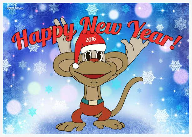 Открытки с Новым годом 2016