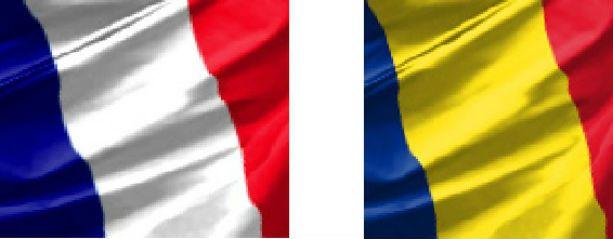 Франция — Румыния