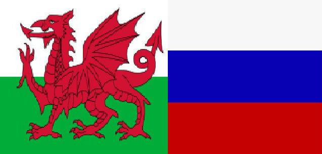 Россия — Уэльс