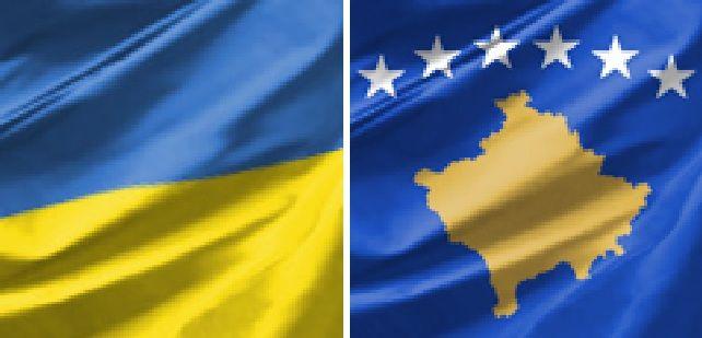 Украина — Косово
