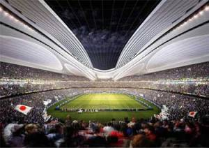 stadiuminside