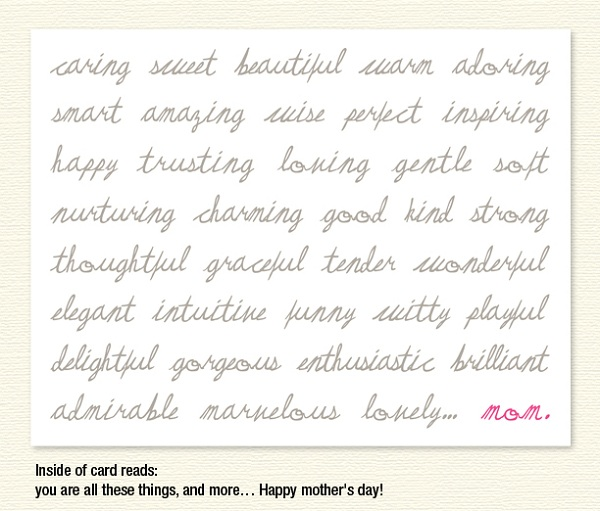Caring Sweet Beautiful - Mother\u0027s Day - sky of blue cards