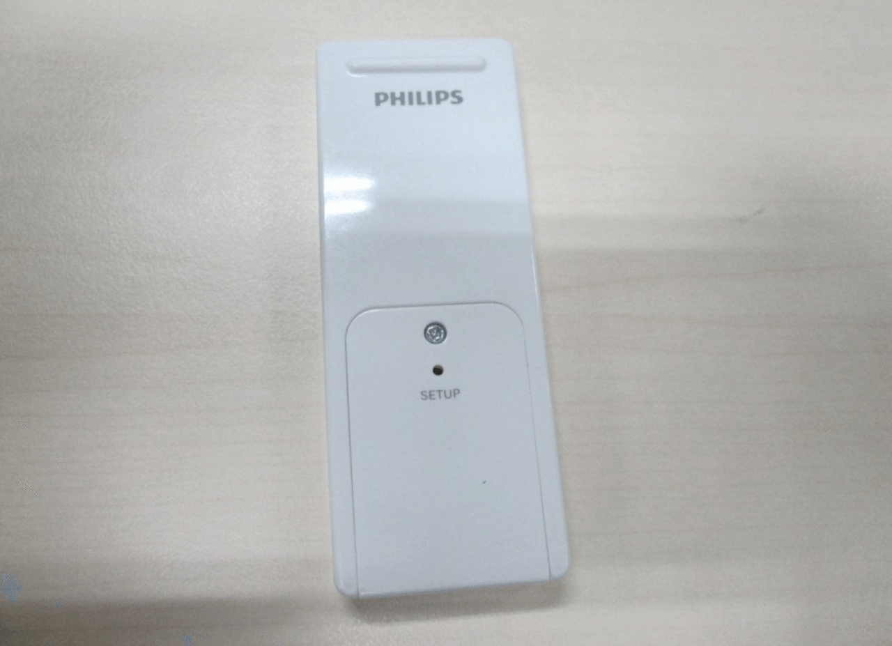 Philips Dimmer Philips Hue Dimmer Switch And Brighter Bulb Incoming Slashgear