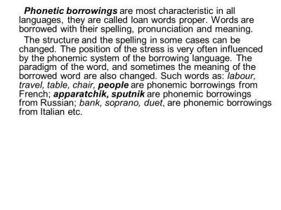 Lexicology as Linguistic discipline. - ppt download