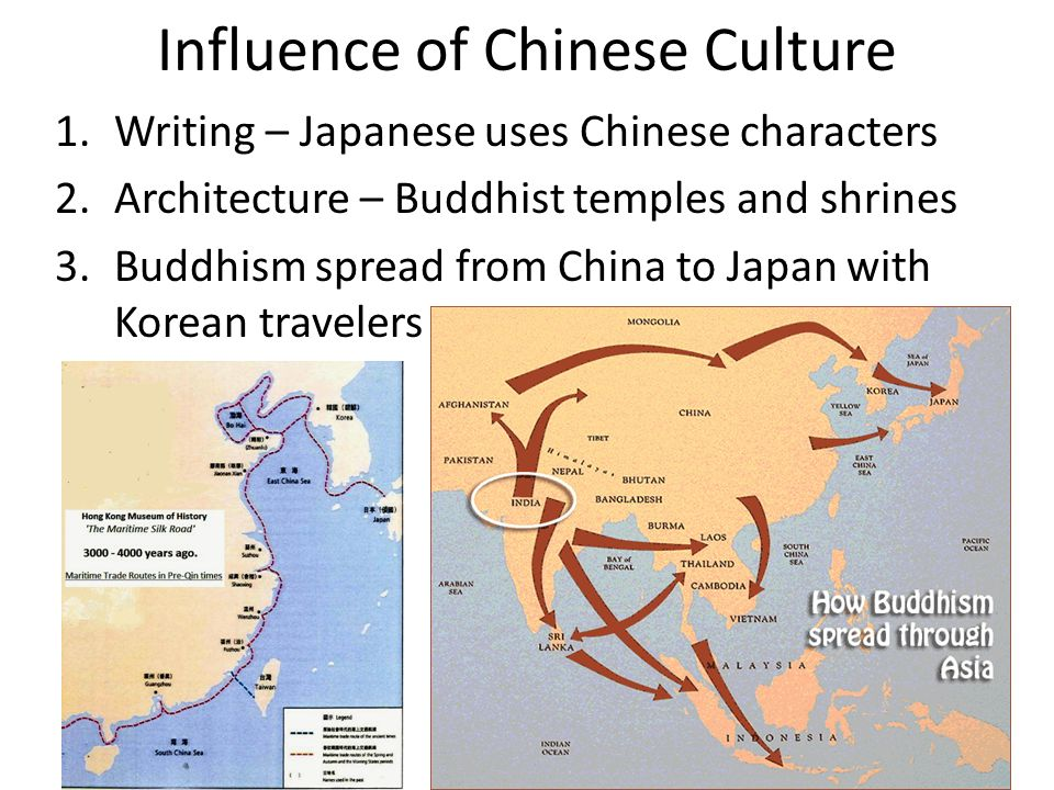 Culture and Geography Of China Essay writers net \u2013 Please write my essay