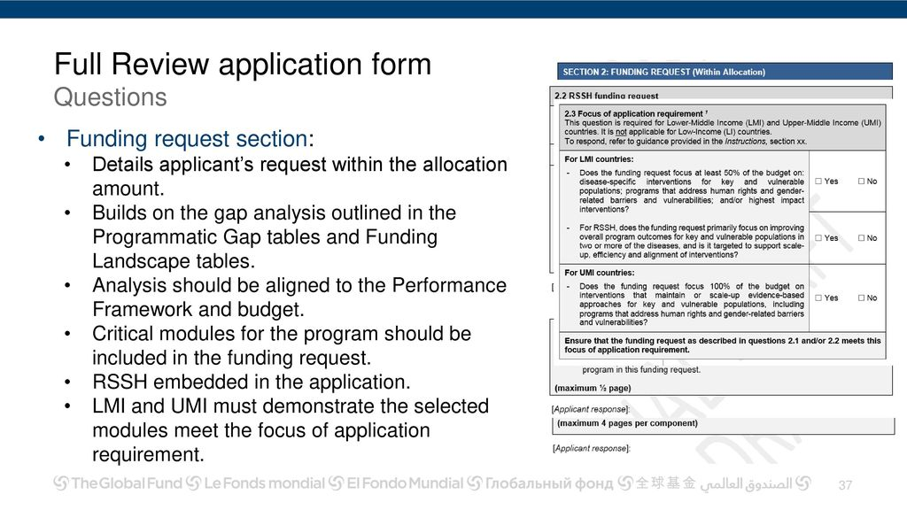 Contents Differentiated application process and review process - ppt - funding request form