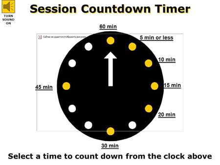 Countdown Clock 60-minute version - ppt video online download