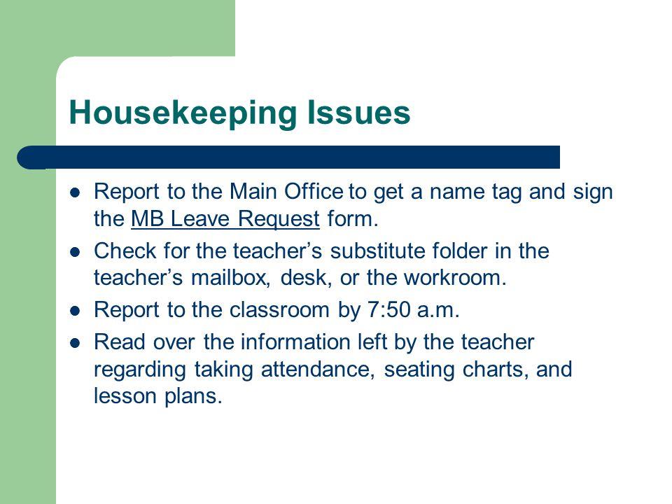 substitute teacher report form - zaxa