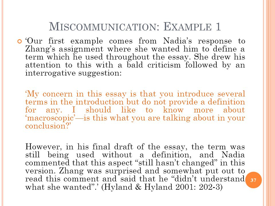 essay definition and examples