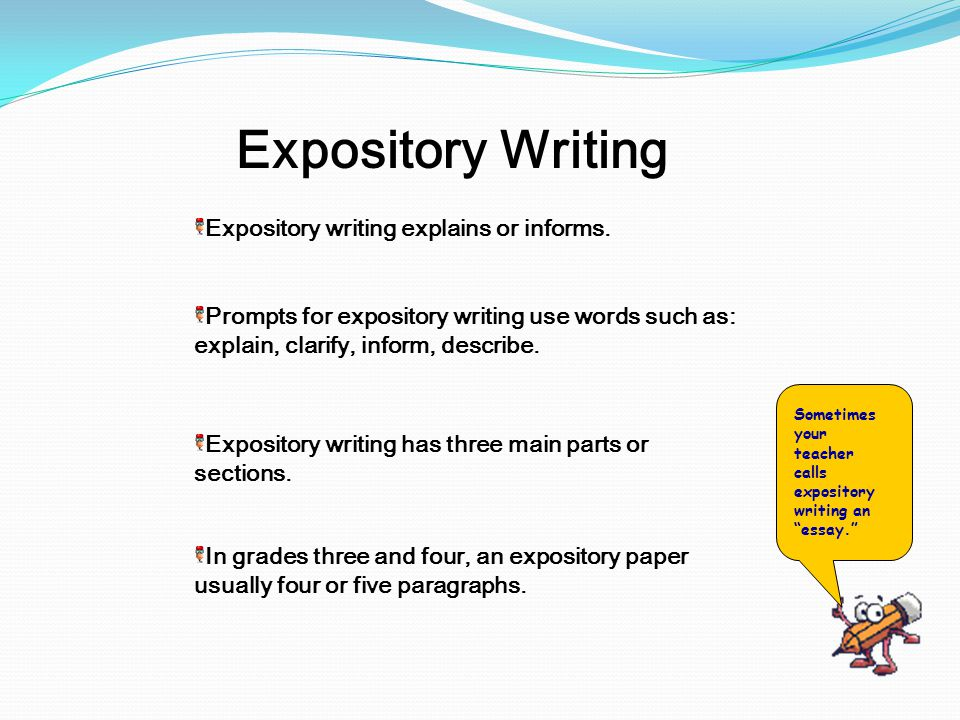 Living in the city expository essays Homework Help uwassignmentqxqe