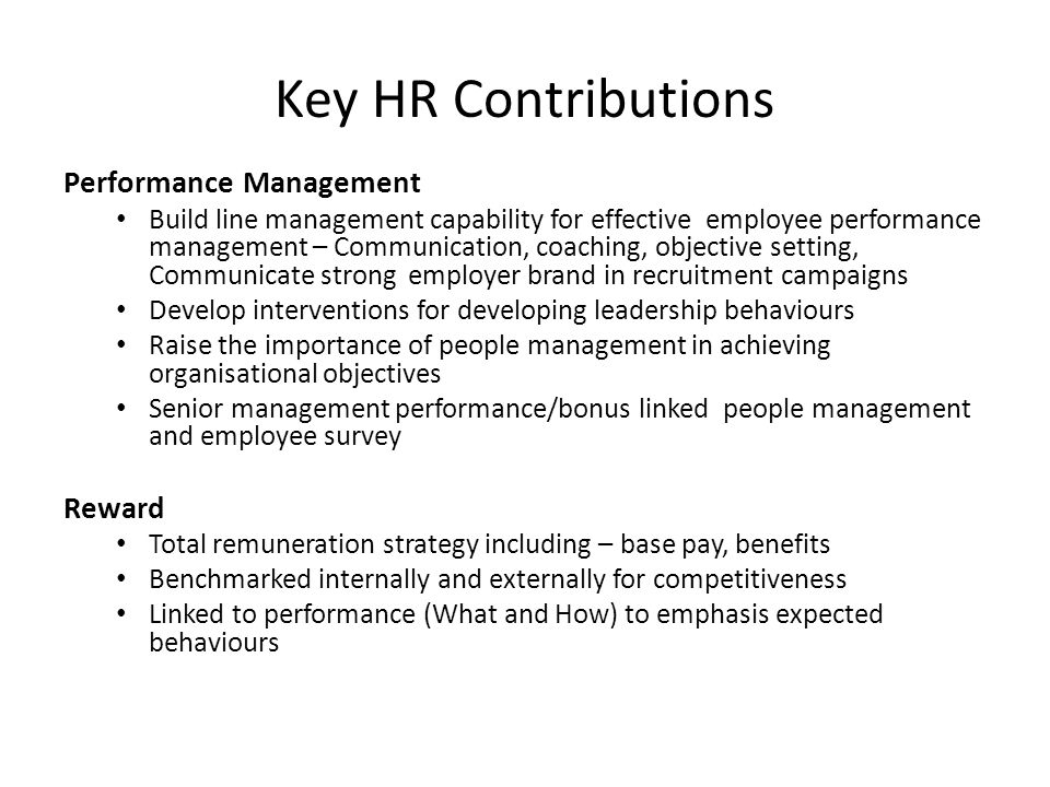 Strategic Value of the HR Function Presentation by - ppt download - effective employee management strategy