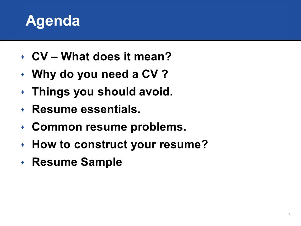 what does a resume need