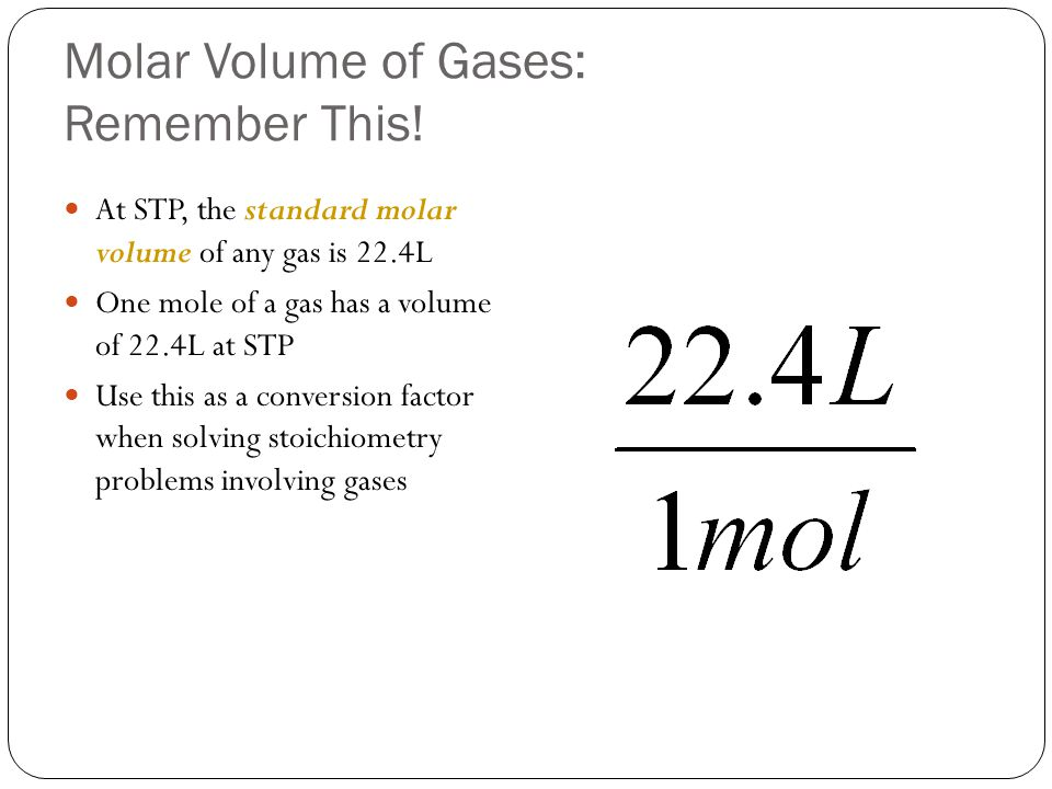 stoichiometry practice problems involving gases pv nrt